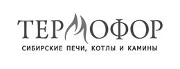 Компания Термофор