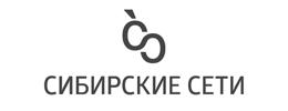 Сибирские сети